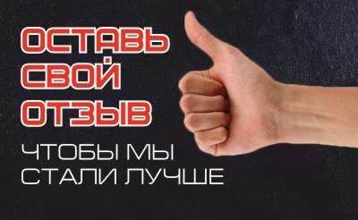 banner400246mnenie