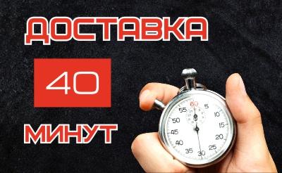 banner40dostavka