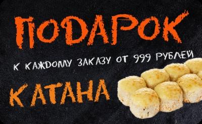 bannerpodarok1020